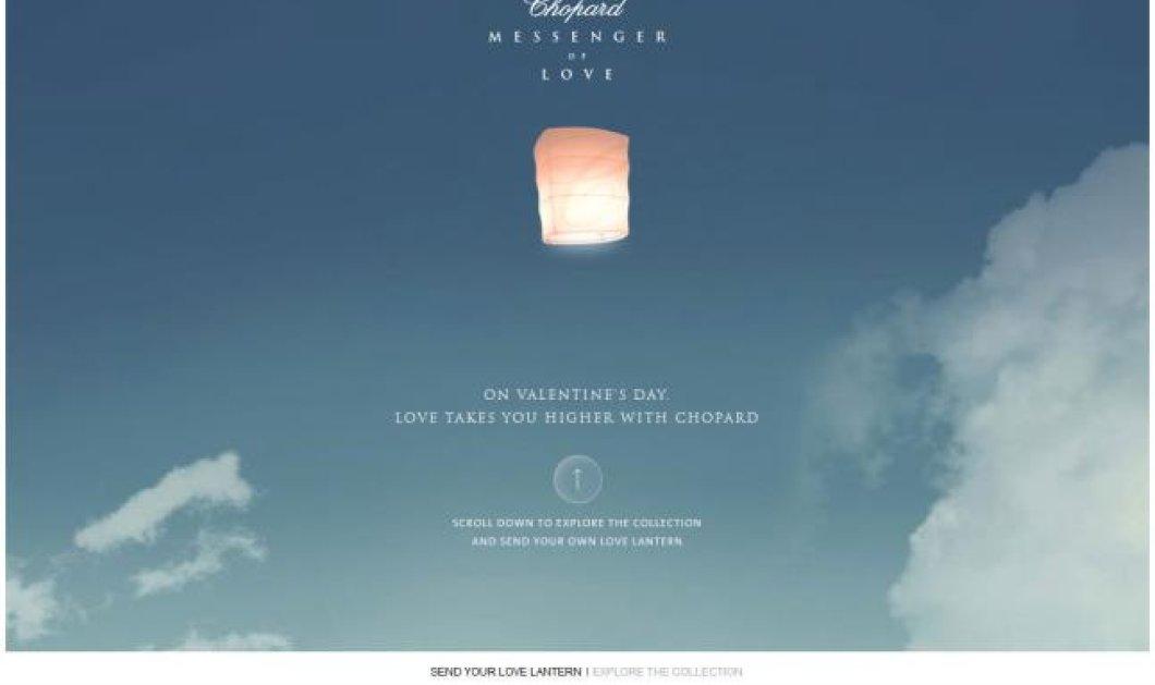 Το ερωτικό σας μήνυμα σε ένα φανάρι της αγάπης  - Κυρίως Φωτογραφία - Gallery - Video