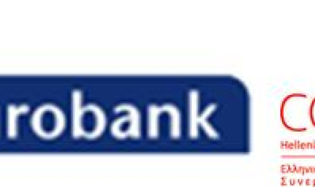 Πως Eurobank και Corallia... επωάζουν τη νεανική επιχειρηματικότητα  - Κυρίως Φωτογραφία - Gallery - Video