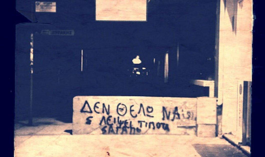 Καψούρα στους τοίχους της Θεσσαλονίκης - Κυρίως Φωτογραφία - Gallery - Video