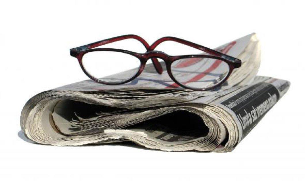 Δευτέρα 5 Νοεμβρίου - Πρεμιέρα για την Εφημερίδα των Συντακτών, από εργαζόμενους της Ελευθεροτυπίας! Καλή αρχή, παιδιά! - Κυρίως Φωτογραφία - Gallery - Video