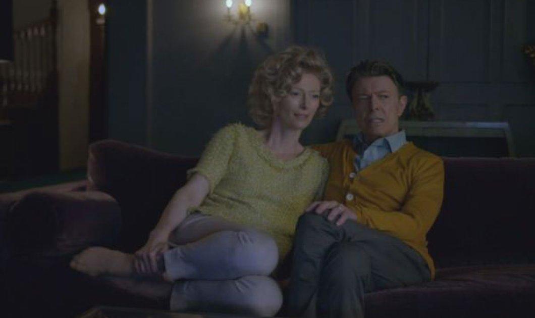 Η Tilda Swinton στο videoclip του νέου single του David Bowie, The Stars (Are Out Tonight) (φωτό και βίντεο) - Κυρίως Φωτογραφία - Gallery - Video