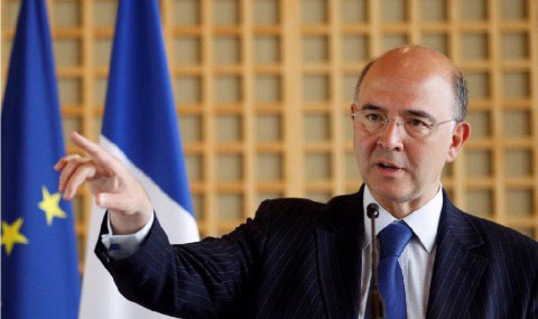 Μοσκοβισί: Εκανα το συνήγορο της Ελλάδας-Υπάρχουν «παλαβοί» στο Eurogroup - Κυρίως Φωτογραφία - Gallery - Video