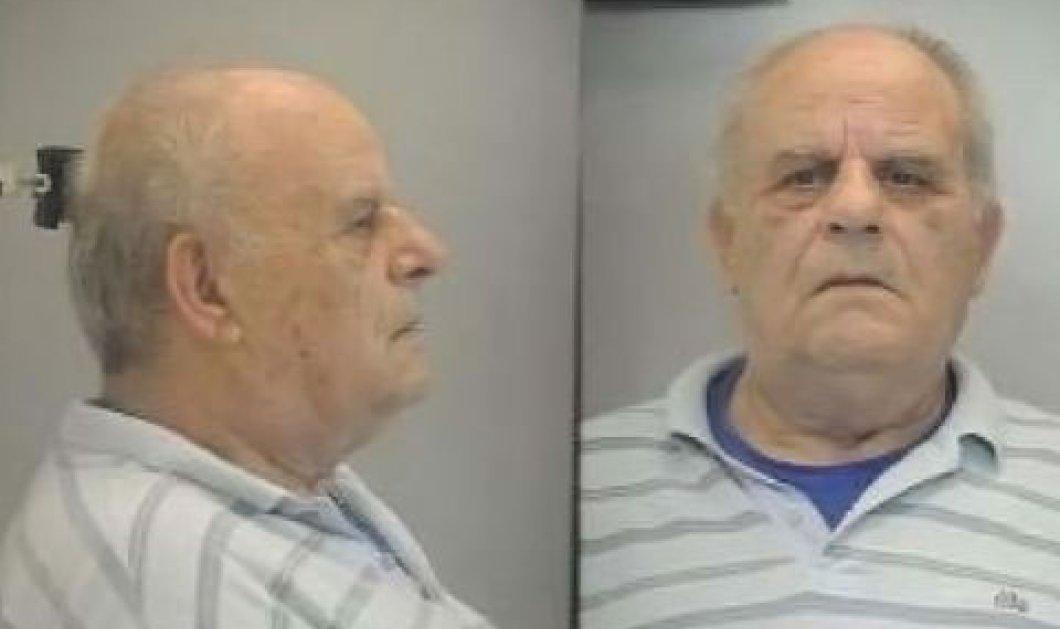 Αυτός είναι ο 71χρονος παιδόφιλος που ασελγούσε κατ' εξακολούθηση σε ανήλικα παιδιά. Μην κρατάτε κλειστό το στόμα σας! Καταγγείλτε τους στο 210-6476370 - Κυρίως Φωτογραφία - Gallery - Video