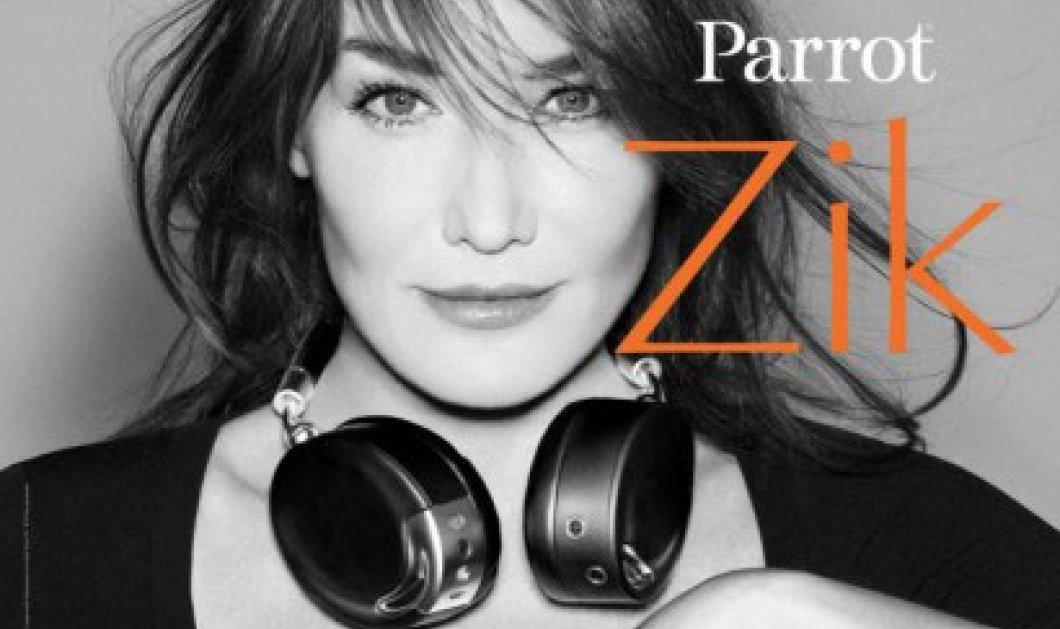 Η Κάρλα Μπρούνι επιστρέφει σαν μοντέλο σε διαφήμιση ακουστικών γιατί η κρίση χτυπάει και τους πρώην προέδρους ... - Κυρίως Φωτογραφία - Gallery - Video