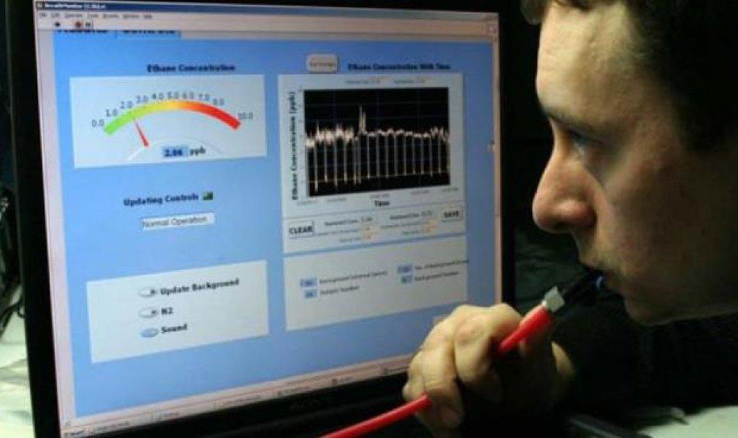 Πρωτοποριακό τεστ αναπνοής θα ανιχνεύει στο μέλλον το στρες - Κυρίως Φωτογραφία - Gallery - Video