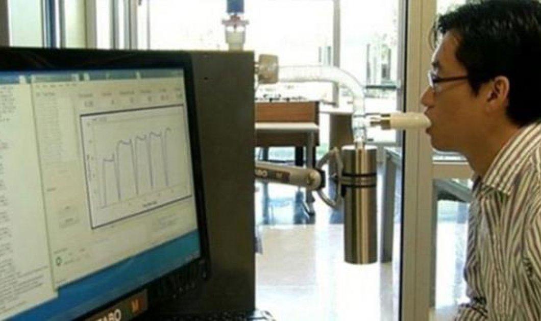 Νέο τεστ μπορεί να διαγνώσει τον καρκίνο του στομάχου! - Κυρίως Φωτογραφία - Gallery - Video
