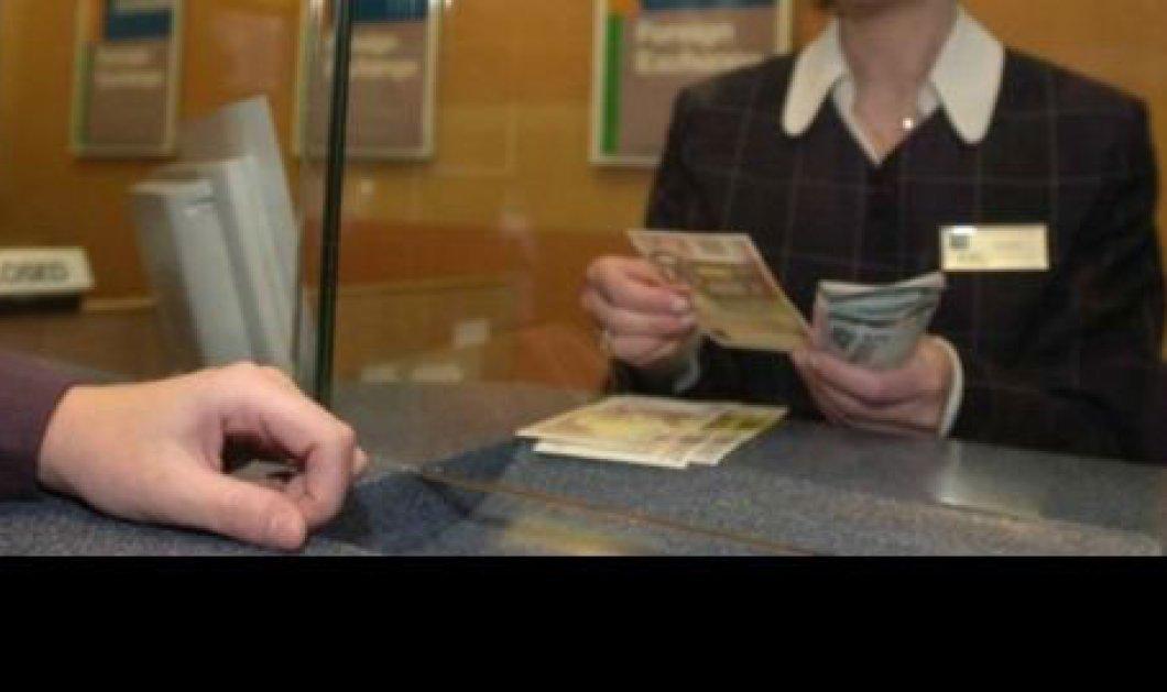 Αναστολή πλειστηριασμών για χρέη σε τράπεζες έως τέλος του 2013 - Κυρίως Φωτογραφία - Gallery - Video