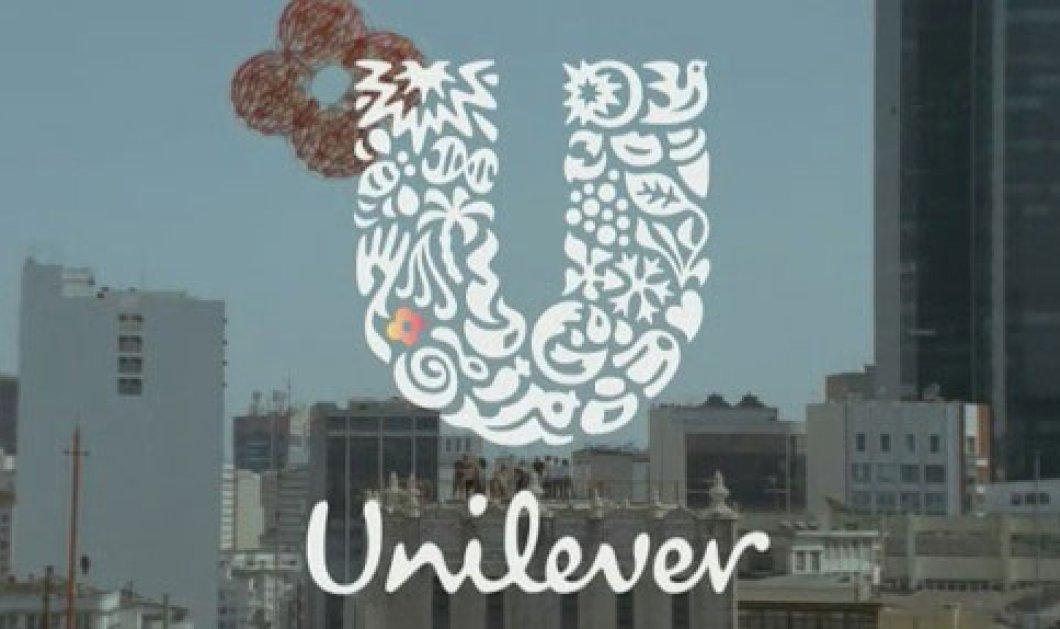 Ποιοι θα δουν πρώτοι το... ''χρώμα του χρήματος'' της Unilever  - Κυρίως Φωτογραφία - Gallery - Video