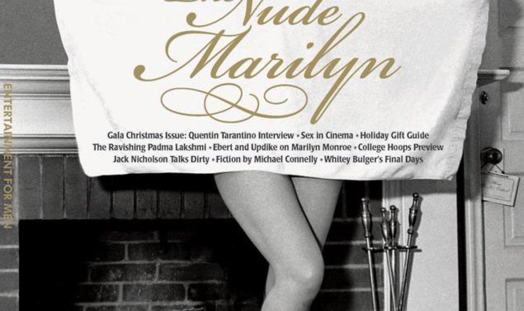 Άγνωστες φωτογραφίες με την ολόγυμνη αθάνατη Μarilyn Monroe - Κυρίως Φωτογραφία - Gallery - Video
