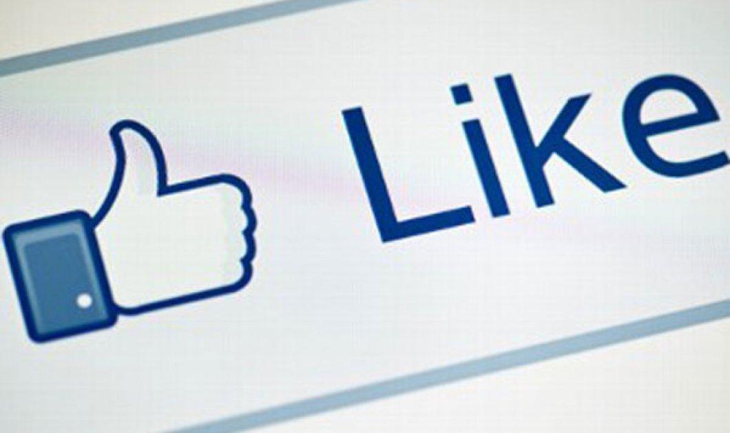 Έρευνα: Τα like στο Facebook αποκαλύπτουν τα προσωπικά σας δεδομένα  - Κυρίως Φωτογραφία - Gallery - Video