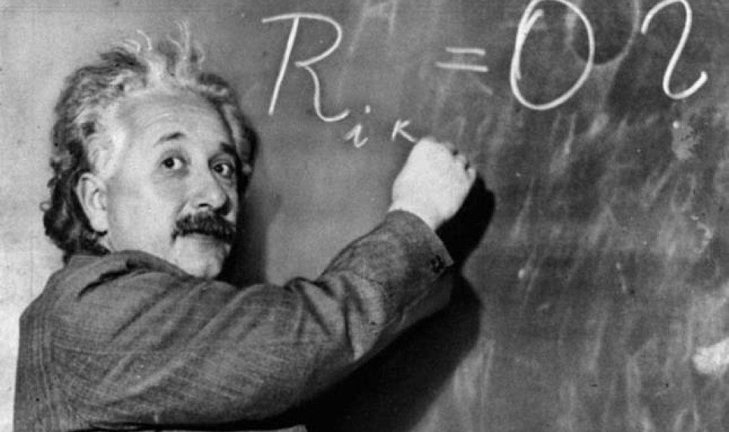 Αλβέρτος Αϊνστάιν: Σήμερα, πριν από 136 χρόνια, γεννήθηκε ο εξυπνότερος άνθρωπος στον κόσμο - Δείτε το αφιέρωμα  - Κυρίως Φωτογραφία - Gallery - Video