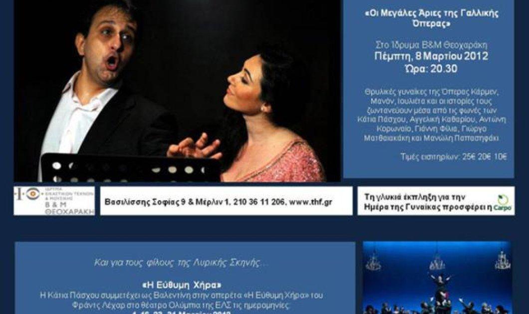 Γενναιόδωρα ή μίζερα και σκληρά θα αντιδράσουν οι Βρυξέλλες στην απόφαση των 153; Ένα άρθρο του Αλέξη Παπαχελά - Κυρίως Φωτογραφία - Gallery - Video