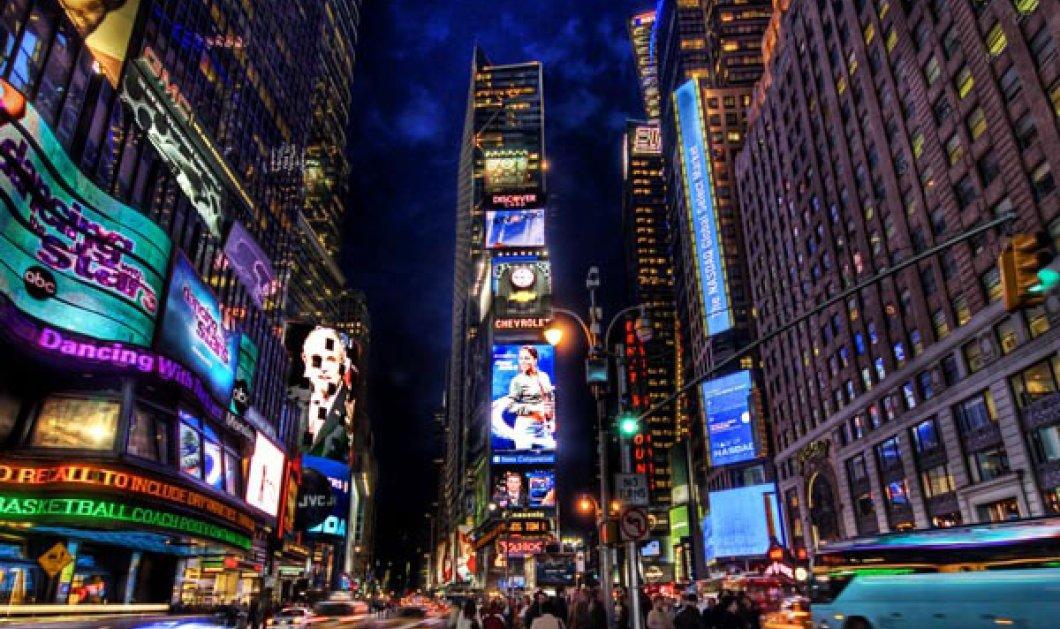 Friday's Video: Aποδράστε στην Νέα Υόρκη - Έχετε τρία λεπτά? Κάνει το γύρο του κόσμου! - Κυρίως Φωτογραφία - Gallery - Video