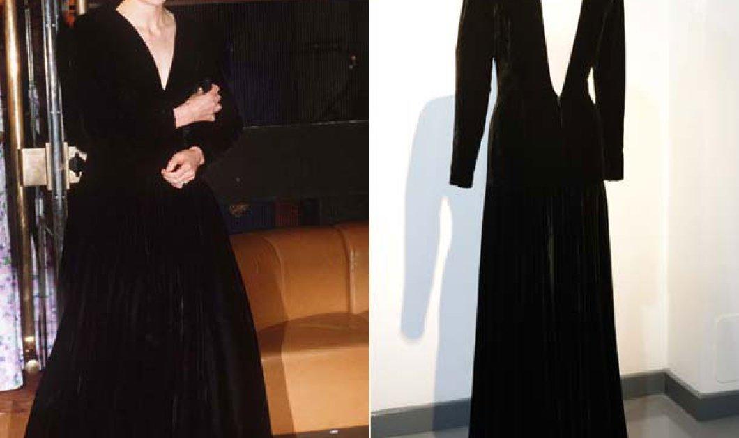 Οι δύο τουαλέτες της πριγκίπισας Diana που πουλήθηκαν στην δημοπρασία και θα εκτίθενται στο... σπίτι της - Κensington Palace! (φωτό) - Κυρίως Φωτογραφία - Gallery - Video