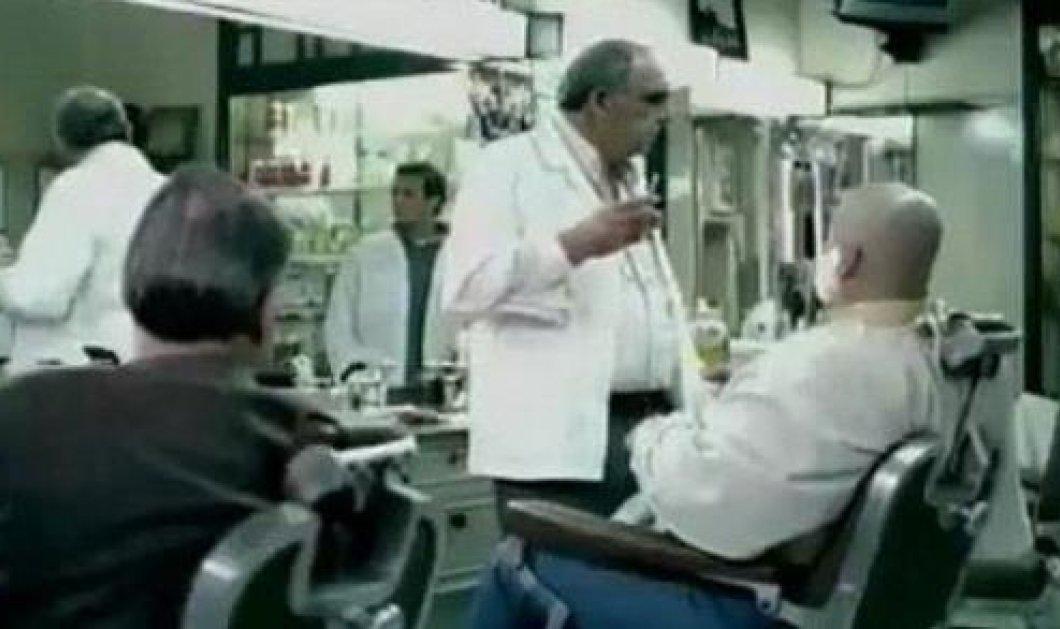 Δείτε την «προφητική» διαφήμιση της Τράπεζας Κύπρου που κάνει πάταγο στο διαδίκτυο (βίντεο) - Κυρίως Φωτογραφία - Gallery - Video