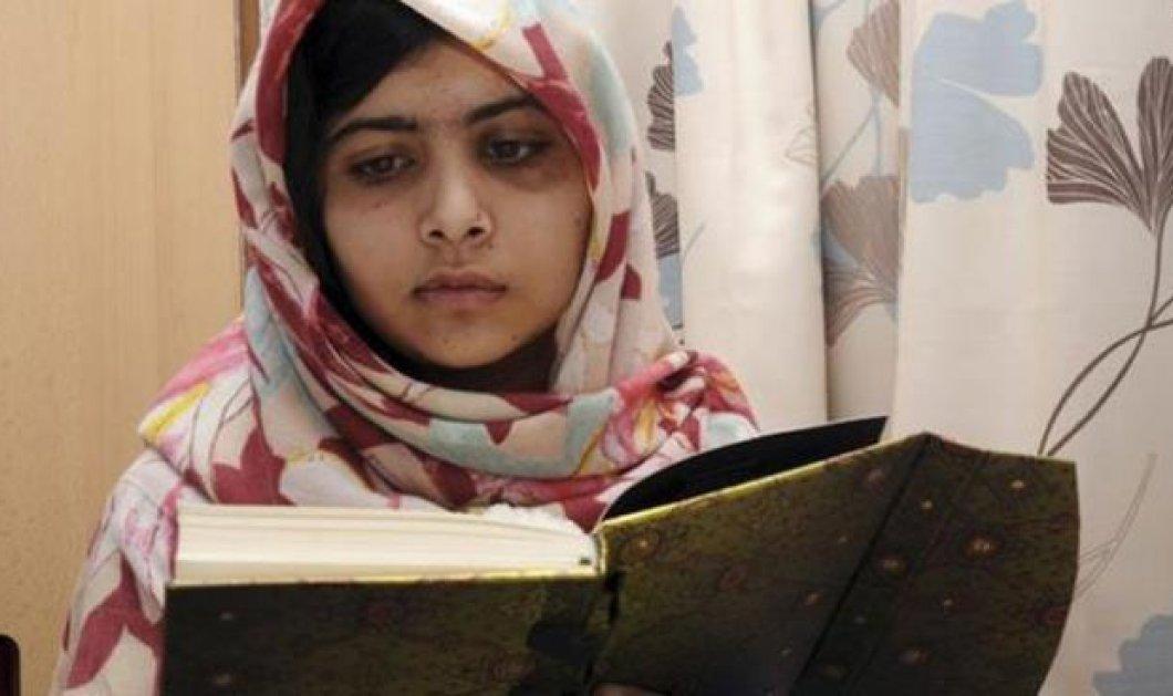 H 16χρονη Μαλάλα από το Πακιστάν πούλησε την δραματική ιστορία της προς 3 εκατ. δολλάρια - Κυρίως Φωτογραφία - Gallery - Video