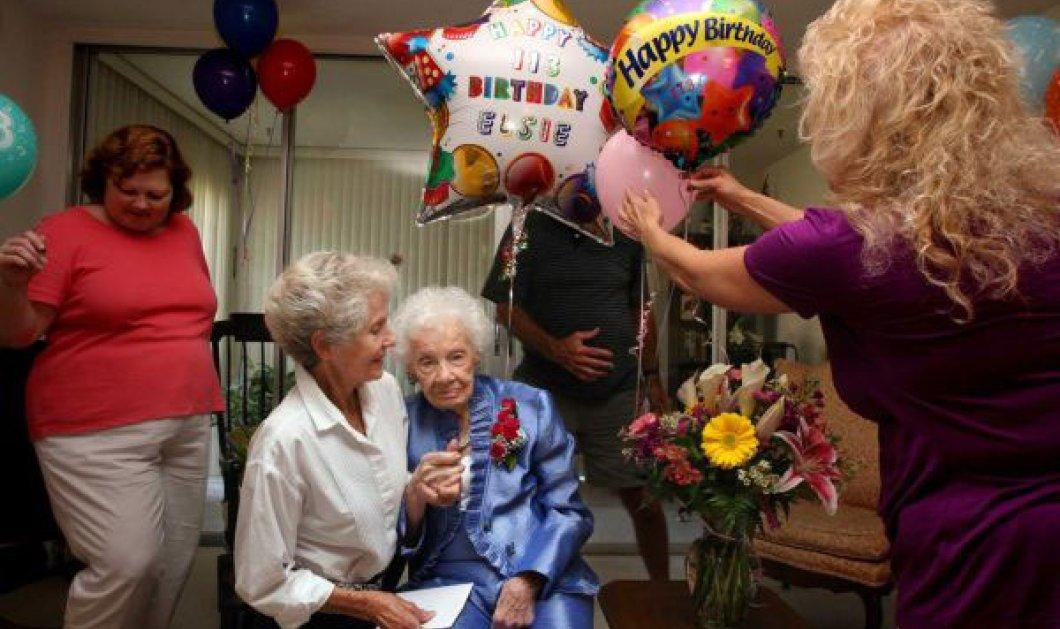 Η Έλσι Τόμσον 113 ετών έφυγε πλήρης ημερών λίγο πριν τα γενέθλια της - Η γηραιότερη αμερικανίδα (φωτό)  - Κυρίως Φωτογραφία - Gallery - Video