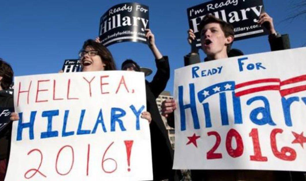Ready For Hillary 2016: Επόμενη πρόεδρος η Χίλαρι για το 2016? Το άλμπουμ φωτογραφιών του ζεύγους Κλίντον (σπάνιες φωτό) - Κυρίως Φωτογραφία - Gallery - Video