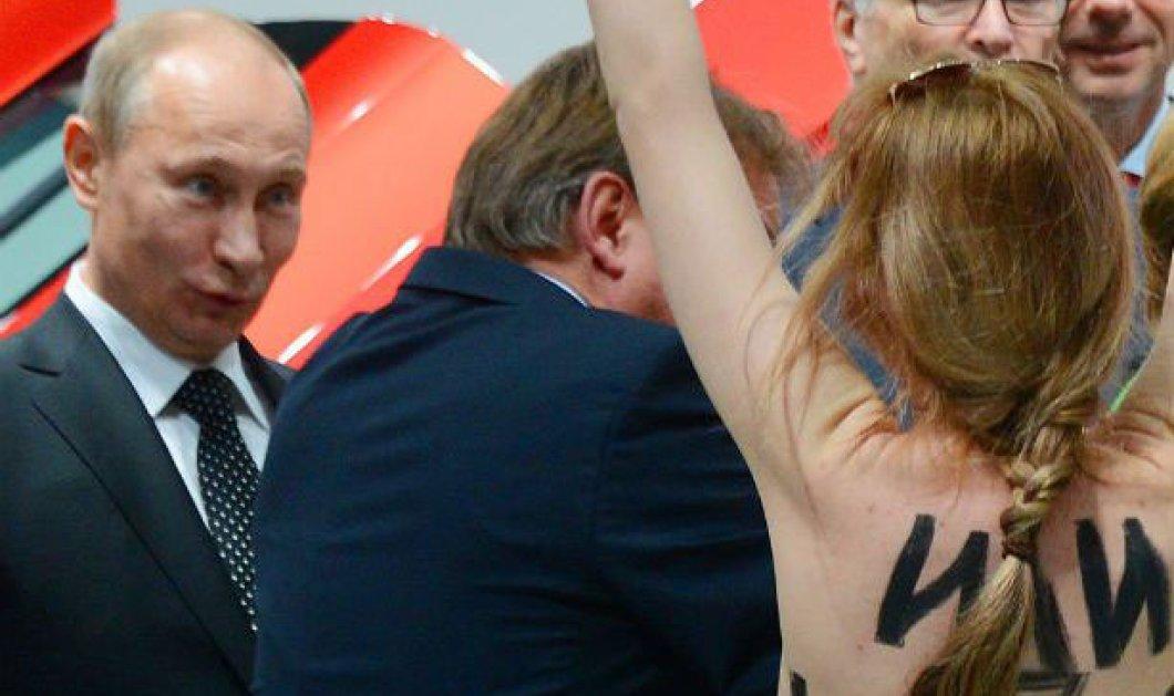 Δεν τον «χάλασαν» τον Πούτιν οι γυμνόστηθες φεμινίστριες  διαδηλώτριες... - Κυρίως Φωτογραφία - Gallery - Video