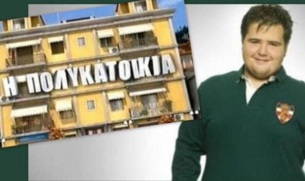 Τον θυμάστε τον τηλεοπτικό γιο του Παύλου Χαϊκάλη στην Πολυκατοικία? Έχασε 33 κιλά - Δείτε πως είναι σήμερα (βίντεο) - Κυρίως Φωτογραφία - Gallery - Video