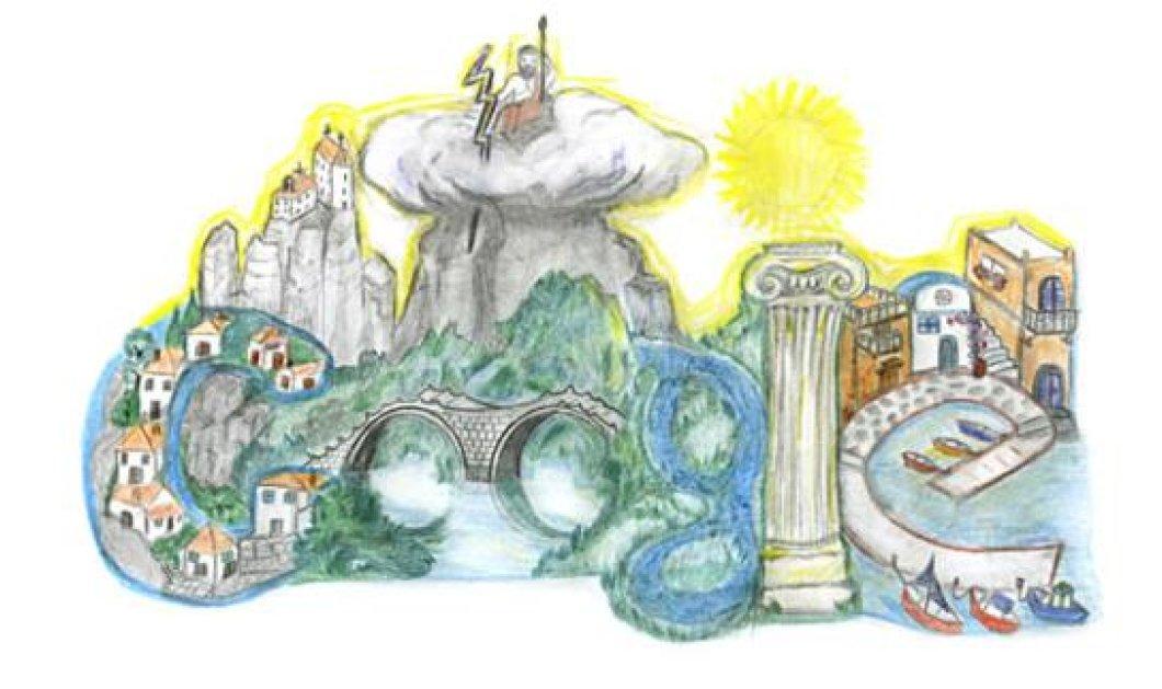 8.000 Eλληνόπουλα ζωγραφίζουν την... Ελλάδα τους στον διαγωνισμό doodle της Google! (φωτογραφίες) - Κυρίως Φωτογραφία - Gallery - Video