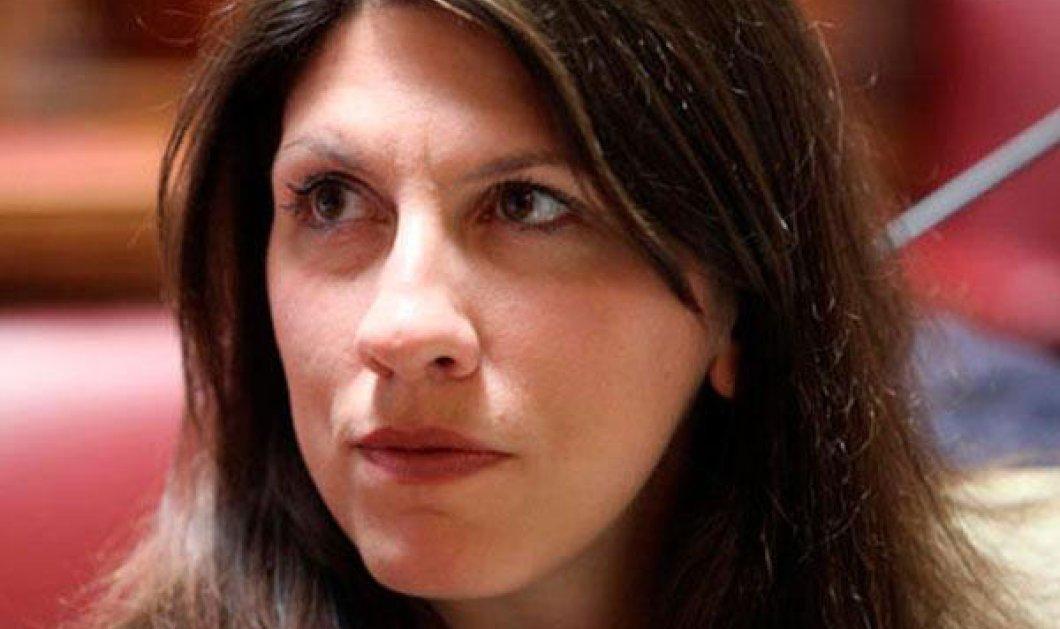 45 γυναίκες δημοσιογράφοι στηρίζουν την βουλευτή Ζωή Κωνσταντοπούλου και καταγγέλλουν την συστηματική απαξίωση της από μερίδα των ΜΜΕ  - Κυρίως Φωτογραφία - Gallery - Video