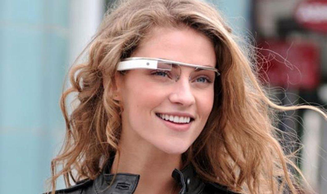 Το Google Glass, o υπολογιστής που φοριέται στα χέρια ή στα ...μάτια των πρώτων τυχερών ( φωτό)  - Κυρίως Φωτογραφία - Gallery - Video