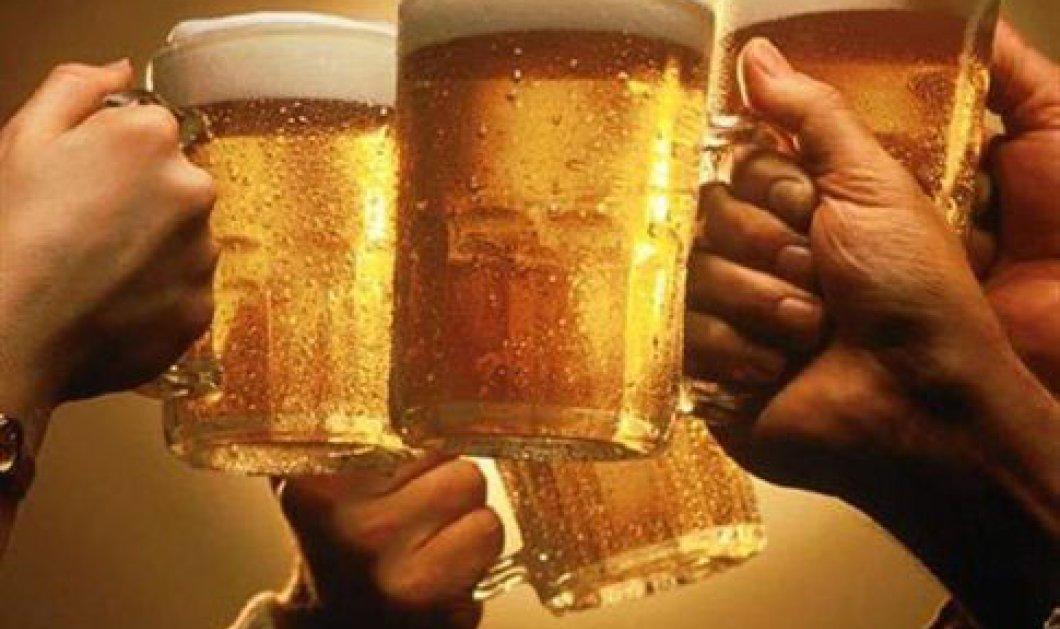 Πιείτε μπύρα, εξιτάρει τον...εγκέφαλο σας! - Κυρίως Φωτογραφία - Gallery - Video
