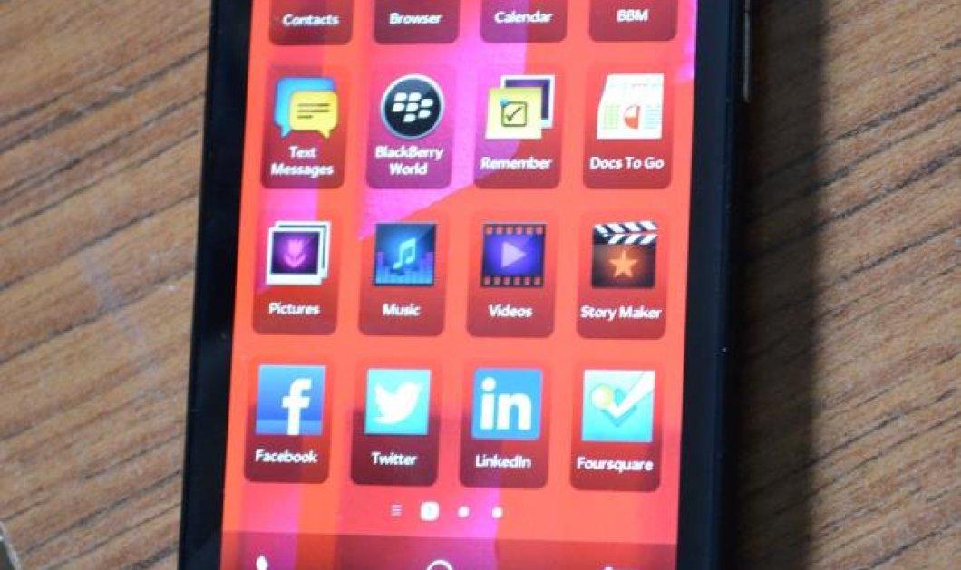 Το  emea.gr δοκιμάζει πρώτο από όλους το νέο Blackberry Ζ10-Η σύγχρονη επιχειρηματικότητα online - Κυρίως Φωτογραφία - Gallery - Video