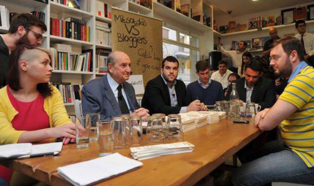 Vintage story: Mitsotakis catch him if you can: Όταν ο Κωνσταντίνος Μητσοτάκης συνάντησε νεαρούς bloggers  - Κυρίως Φωτογραφία - Gallery - Video