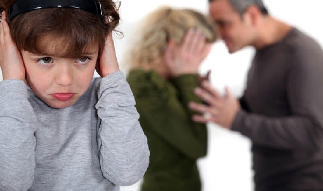 Βία μέσα στην οικογένεια: Αναγνωρίστε τα σημάδια, αντιδράστε, ζητήστε βοήθεια! - Κυρίως Φωτογραφία - Gallery - Video