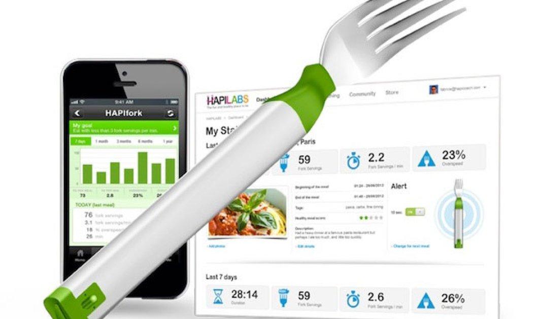 Smart fork: «Έξυπνο» πιρούνι βάζει... φρένο σε όσους τρώνε γρήγορα!  - Κυρίως Φωτογραφία - Gallery - Video