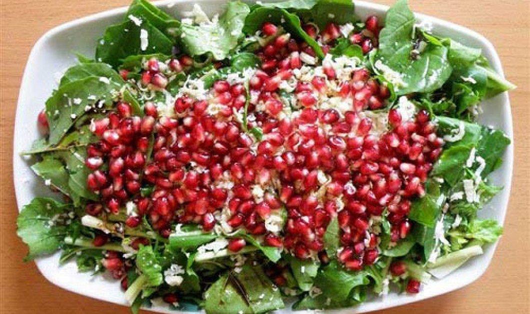 Σαλάτα πράσινη με ρόδι και θυμαρίσιο μέλι για βιταμίνες και σιλουέτα - Κυρίως Φωτογραφία - Gallery - Video