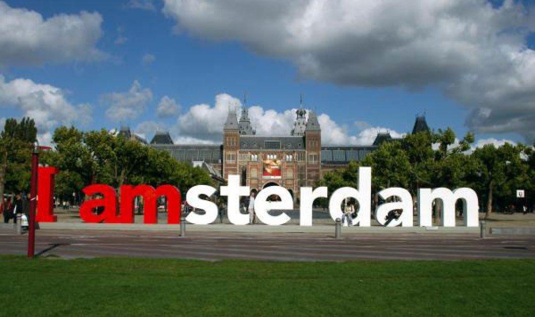 Η άνοιξη του Άμστερνταμ είναι γεμάτη πολύχρωμα ποδήλατα και υπέροχες τουλίπες (φωτογραφίες) - Κυρίως Φωτογραφία - Gallery - Video