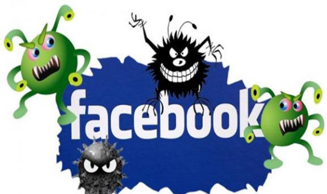 Προσοχή-προσοχή: νέος ιός στο facebook!  - Κυρίως Φωτογραφία - Gallery - Video