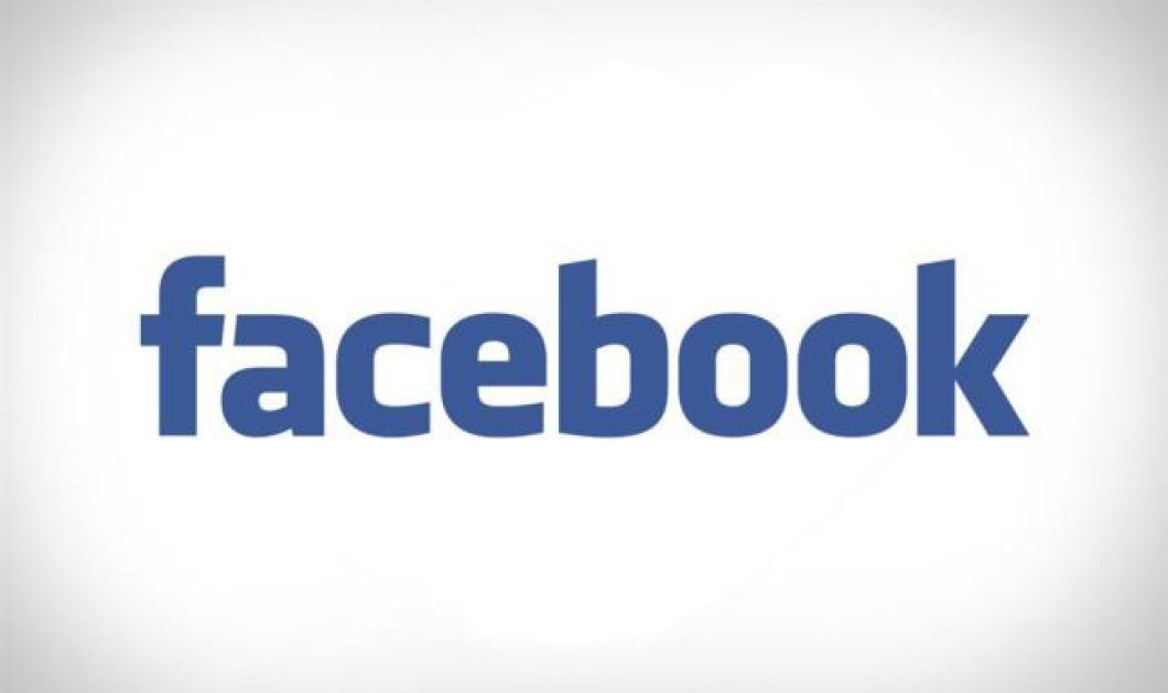 Το facebook παραμένει πρώτο με 53% στις προτιμήσεις των on line χρηστών , με δεύτερο το google+ - Κυρίως Φωτογραφία - Gallery - Video