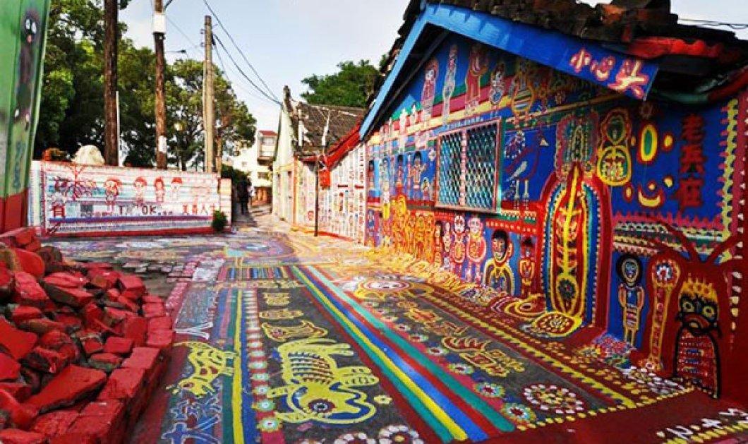 Taichung: επισκεφτείτε νοερά αυτό το χωριό με τα χιλιάδες χρώματα και ονειρευτείτε όλο το week end (φωτογραφίες) - Κυρίως Φωτογραφία - Gallery - Video