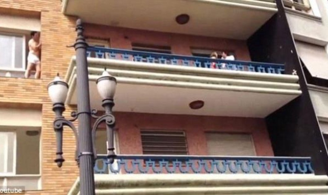 Smile: Ο εραστής το... σκάει από το μπαλκόνι για να μην τον πιάσει ο απατημένος σύζυγος - Απίστευτο σκηνικό στην Βραζιλία! (βίντεο) - Κυρίως Φωτογραφία - Gallery - Video