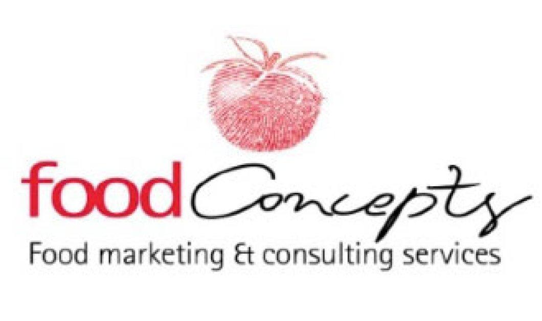 Νέα συνεργασία για την ανάπτυξη επιχειρήσεων μεσογειακής γαστρονομίας και διατροφής - Κυρίως Φωτογραφία - Gallery - Video