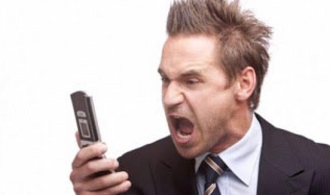 Θα το δούμε κι αυτό: Τηλεφωνική γραμμή...εκτόνωσης νεύρων ανοίγει σύντομα στην Ελλάδα!  - Κυρίως Φωτογραφία - Gallery - Video