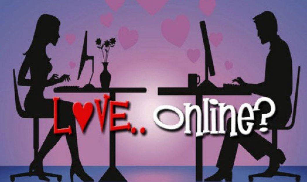 Οι online έρωτες καταλήγουν... σε πιο ευτυχισμένους γάμους! - Κυρίως Φωτογραφία - Gallery - Video