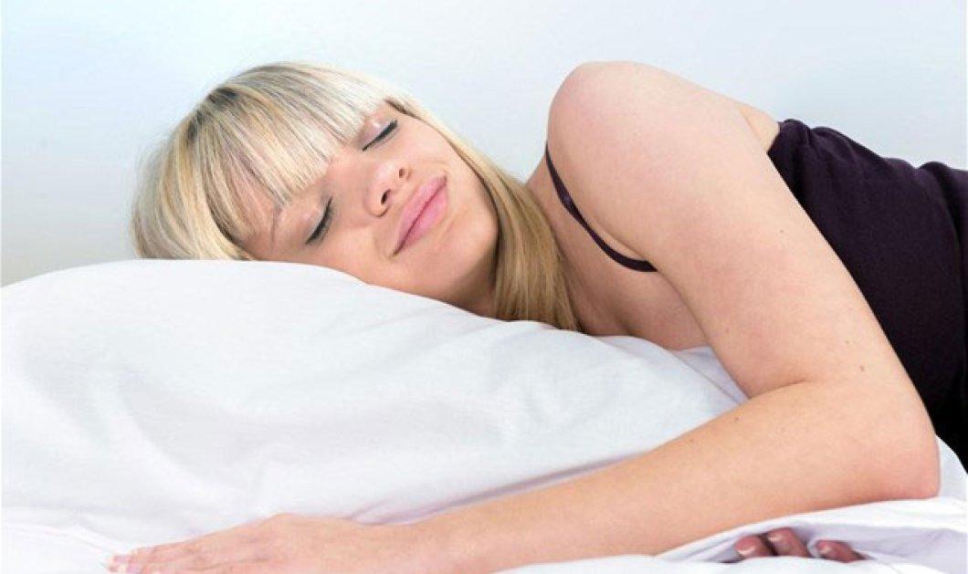 Το περιβάλλον εργασίας και το φως της μέρας επηρεάζουν την ποιότητα του ύπνου! - Κυρίως Φωτογραφία - Gallery - Video