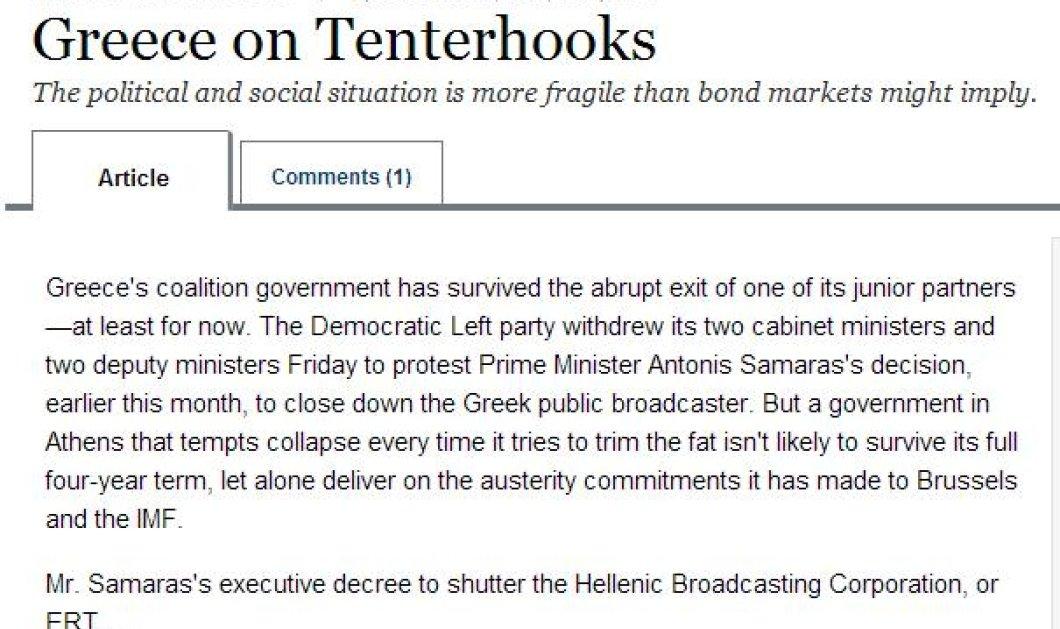 Wall Street Journal  & Handlesblatt: Ο τρόμος του Grexit επανέρχεται-Ο Σαμαράς σε αμφισβήτηση - Κυρίως Φωτογραφία - Gallery - Video
