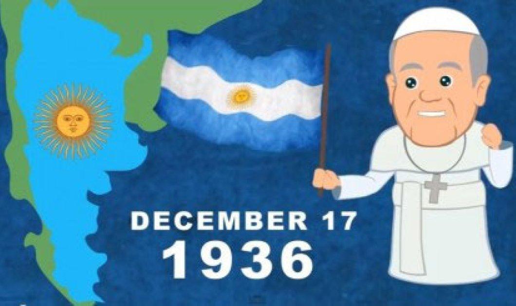 Καταπληκτικό: Δείτε όλη τη ζωή του Πάπα Φραγκίσκου σε έξυπνο καρτούν μόλις 4 λεπτών ! (βίντεο & φωτό)  - Κυρίως Φωτογραφία - Gallery - Video