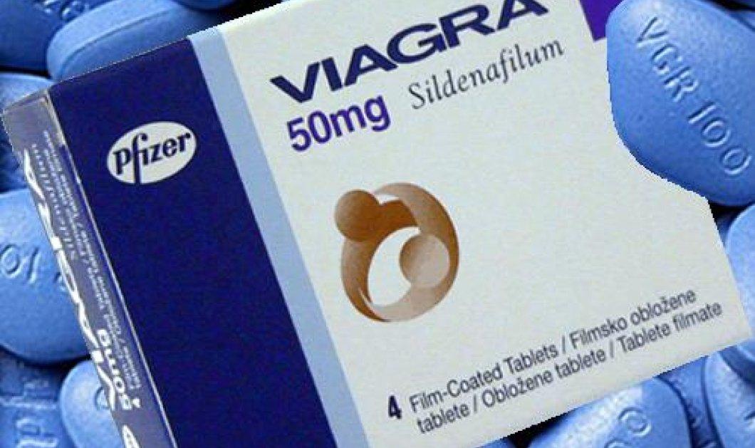 Γιατί έκανε... φτερά το Viagra από τα ράφια των φαρμακείων; - Κυρίως Φωτογραφία - Gallery - Video
