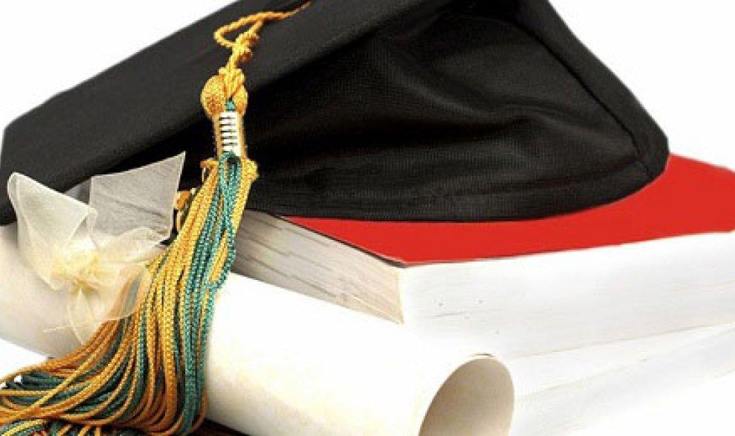 Το πήρατε είδηση ότι top καθηγητές του Harvard ,του Princeton, του ΜΙΤ ήρθαν Ελλάδα και αναλαμβάνουν τα δικά μας Πανεπιστήμια ;;διαβάστε να μάθετε - Κυρίως Φωτογραφία - Gallery - Video