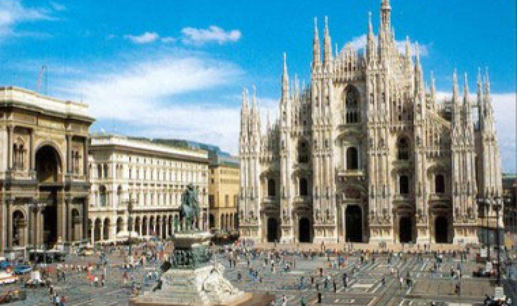 Στο Μιλάνο με 10 ευρώ! - Κυρίως Φωτογραφία - Gallery - Video
