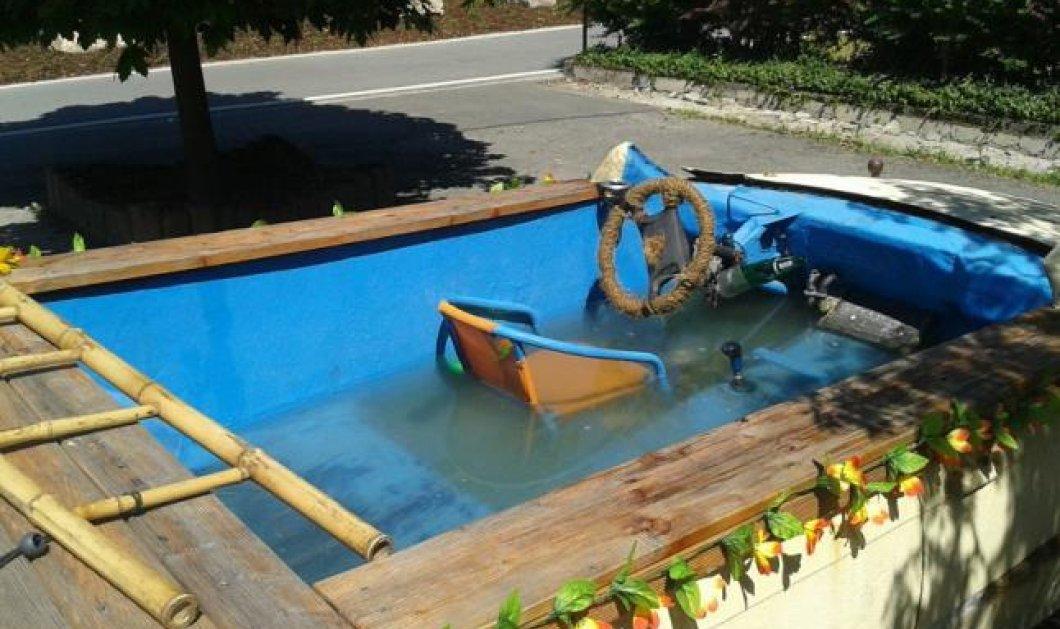 Smile: Αυτή την BMW που μετατράπηκε σε πισίνα την είδατε; (φωτογραφία) - Κυρίως Φωτογραφία - Gallery - Video