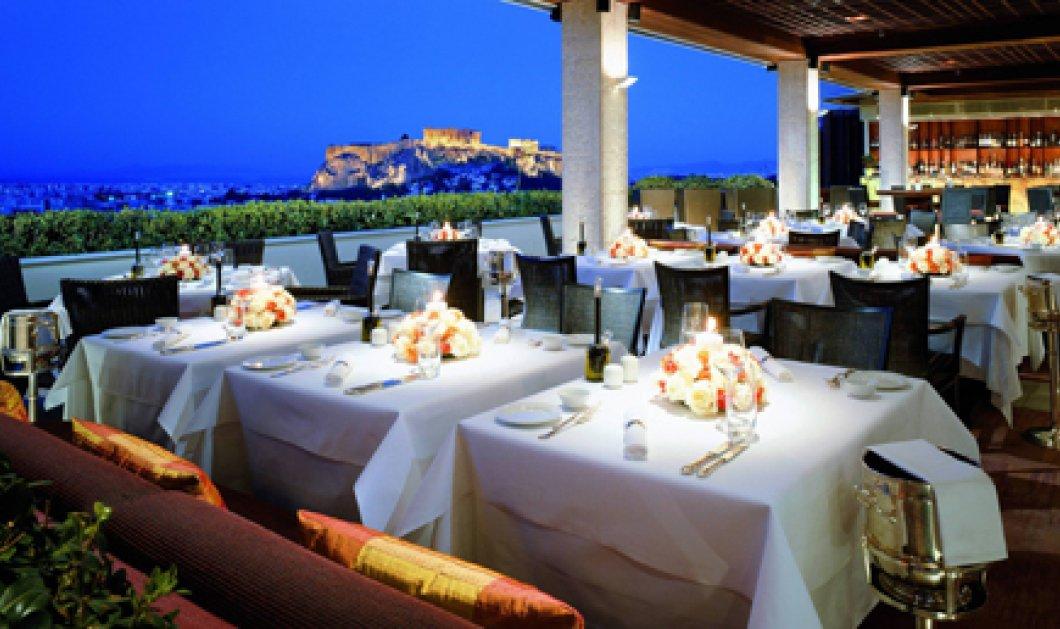 Τραπέζι με θέα... σε όλο τον πλανήτη  - Κυρίως Φωτογραφία - Gallery - Video