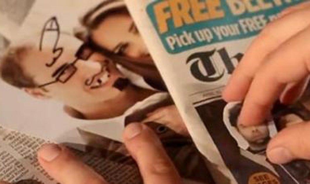 Smile:  Γκάφα του BBC που έδειξε τον πρίγκιπα Γουίλιαμ ζωγραφισμένο με ένα... πέος στο κεφάλι του - Κυρίως Φωτογραφία - Gallery - Video